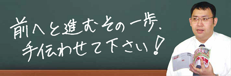 竹内良平講師