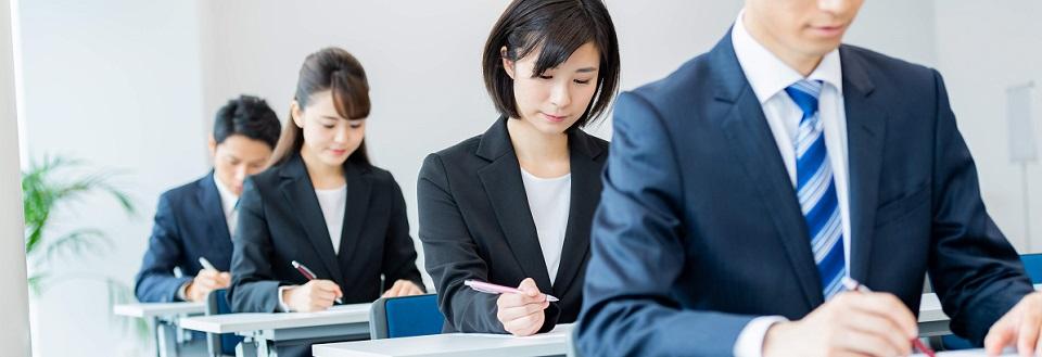 公務員試験とは?対策と勉強法まで、徹底解説します!