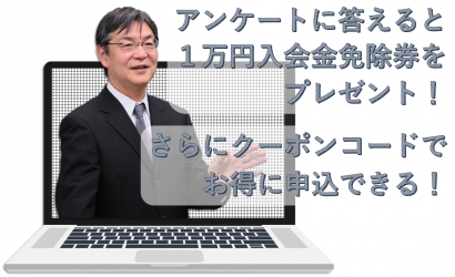動画チャンネル
