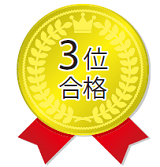 3rd.png