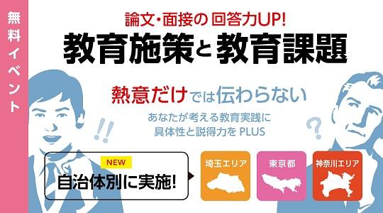 19mv_shisaku.png