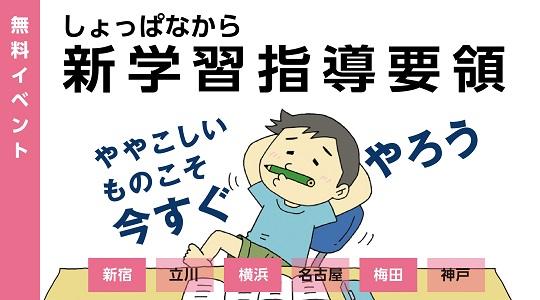 20mv_ev_gakushi.jpg