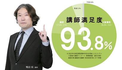 tokutyo_tokutyo1.jpg