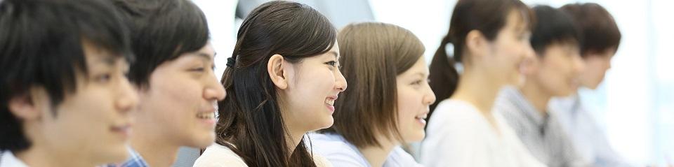 初めて受験する人のための教員採用試験 勉強法