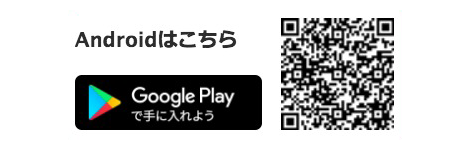 appleアプリ