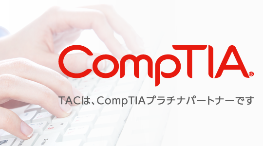 banner_comptia01.png