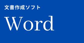 jitumu_cate_01.jpg