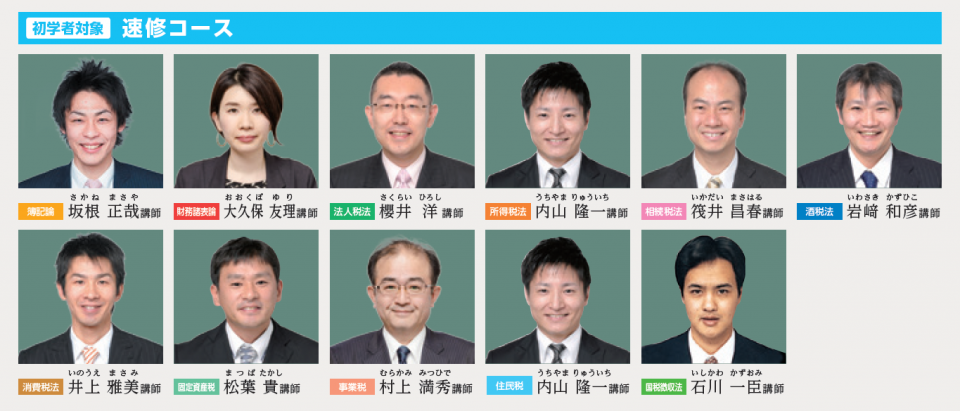 2019_soku02.png