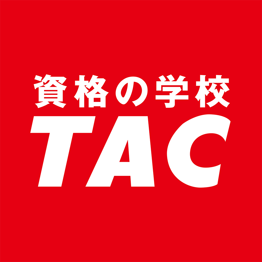 tac web school ポータル