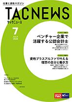 TACNEWS.jpg