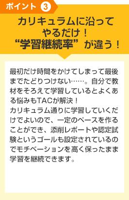 医療事務通信イメージ4