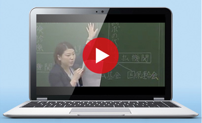 医療事務動画