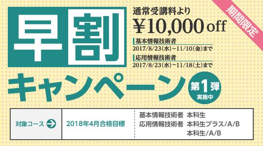 banner_joho49.png