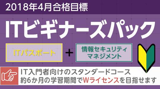 banner_joho40.png