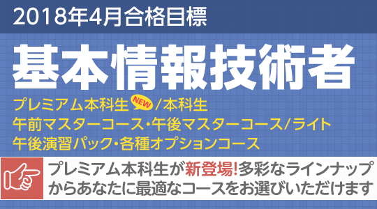 banner_joho41.png