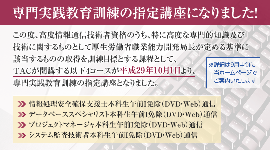 banner_joho42.png