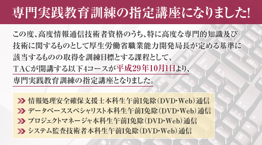 banner_joho47.png