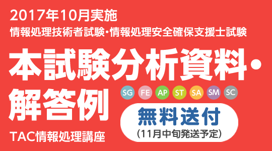 banner_joho45.png