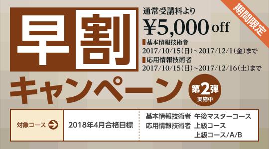 banner_joho38.png