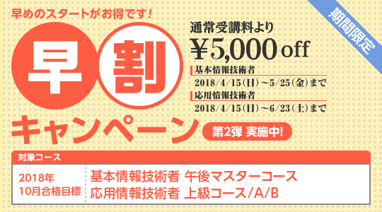 banner_joho62.png