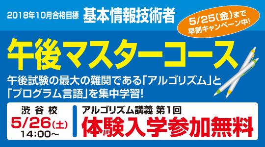 banner_joho55.png