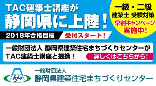 matizukuri2018.png