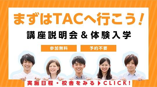mv1_shuchu.jpg
