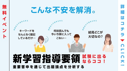 mv_gakushi.jpg