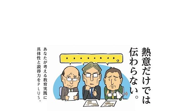 sisaku_top640.png