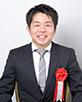 岩田 直也さん