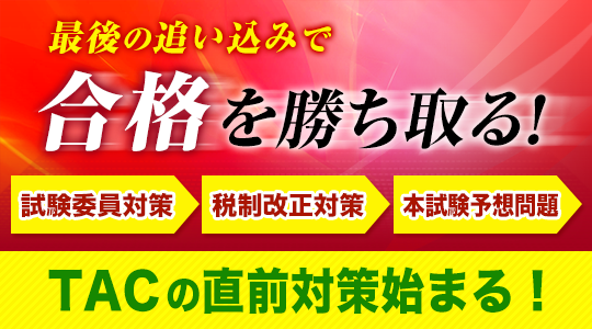 banner_zeiri17.png