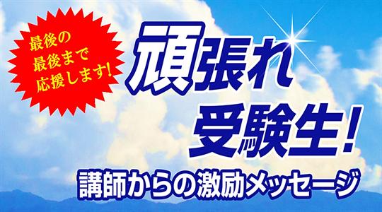 banner_zeiri46.png