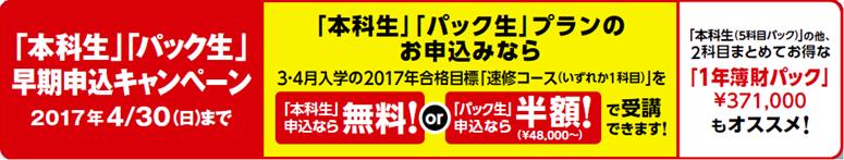 cur_2017kanzen_03.png