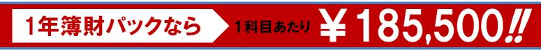 cur_2017reg7_04.png
