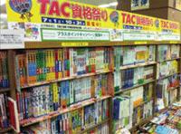 書店との連携による販促
